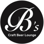 CAMRA-Vancouver-Bs-Craft-Beer-Lounge